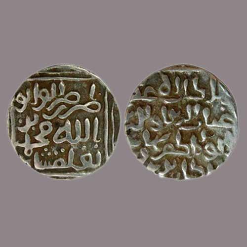 Silver-Tanka-of-Ghiyath-Al-Din-Bahadur-of-Bengal-Sultanate
