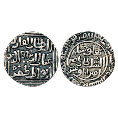 Silver-Tanka-of-Ghiyath-Al-Din-Tughluq