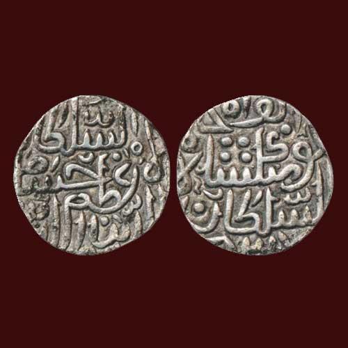 Silver-Tanka-of-Hushang-Shah
