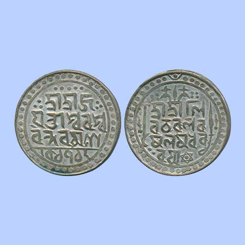 Silver-Tanka-of-Independent-Kingdom-Jaintiapur-Ruler-Ram-Simha
