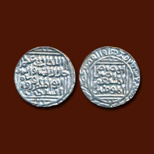 Silver-Tanka-of-Jalal-Al-Din-Firuz-Shah-Khilji