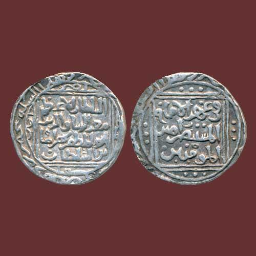 Silver-Tanka-of-Muizz-Al-Din-Bahram-Shah
