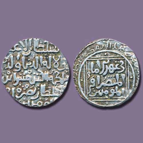 Silver-Tanka-of-Razia-Sultan-Sold-for-INR-50,000