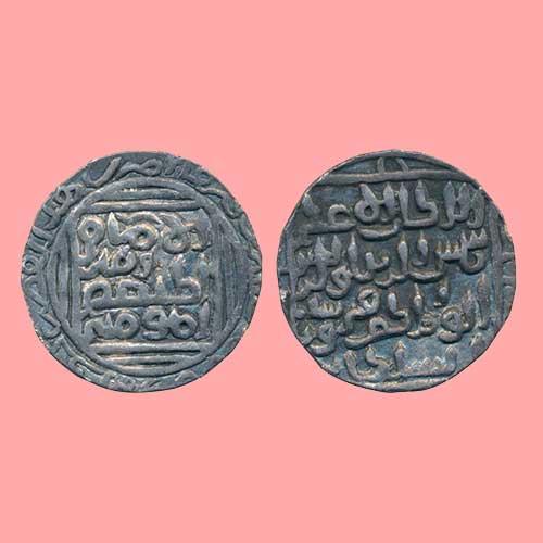 Silver-Tanka-of-Shams-Al-Din-Firuz-Shah