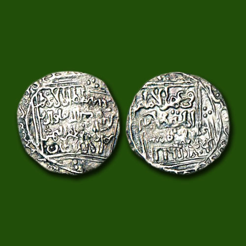 Silver-Tanka-of-Shams-al-Din-Iltutmish