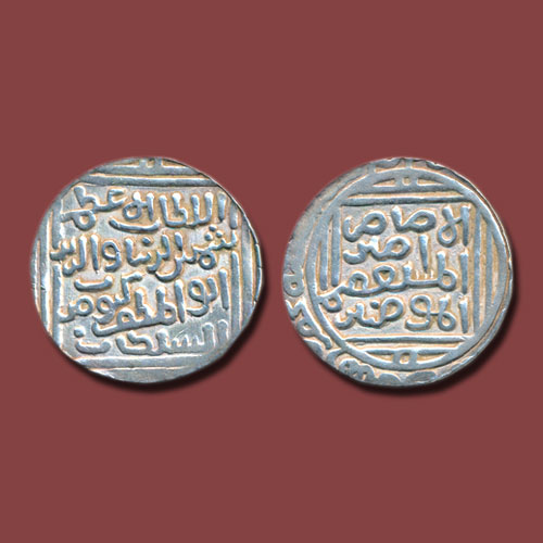 Silver-Tanka-of-Shams-Al-Din-Kayumarth-sold-for-INR-2,50,000
