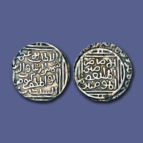 Silver-Tanka-of-Shams-Al-Din-Kayumarth