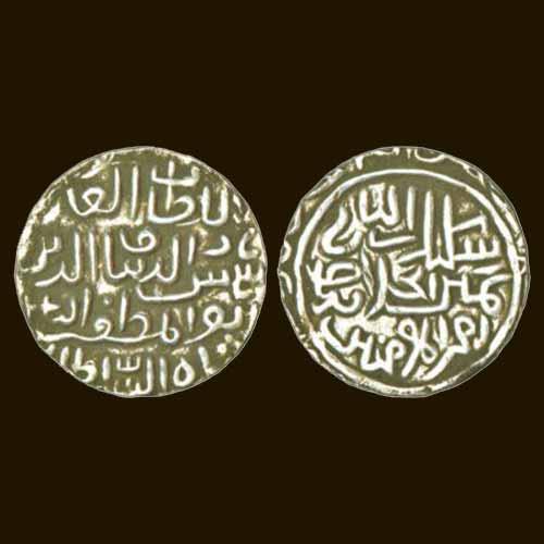 Silver-Tanka-of-Sultan-of-Bengal-Shams-al-Din-Ilyas-Shah