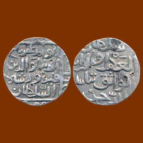 Silver-Tanka-of-Taj-ud-Din-Firuz-Shah-