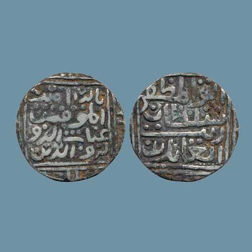 Silver-Tanka-of-Zain-al-Abidin