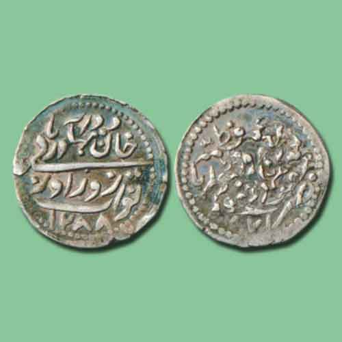Silver-2-Annas-of-Radhanpur-Princely-State