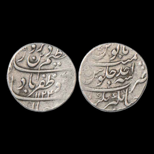 Silver-Rupee-of-Azeem-ush-Shan-Sold-for-INR-42,00,000