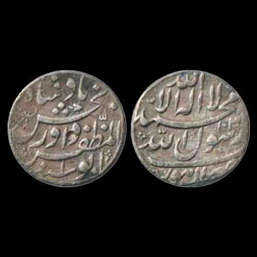 Silver-Rupee-of-Dawar-Bakhsh