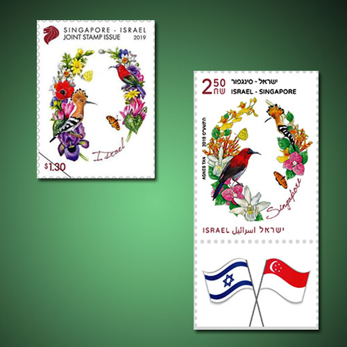 Singapore-Israel-Joint-Issue