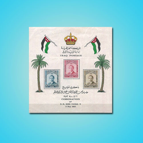 Souvenir-Sheet-commemorating-the-coronation-of-the-last-king-of-Iraq