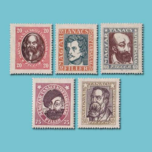 Soviet's-First-Definitive-Issue-of-Hungary