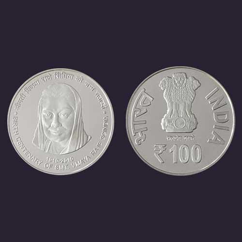 Special-Coin-to-Honour-Vijaya-Raje-Scindia
