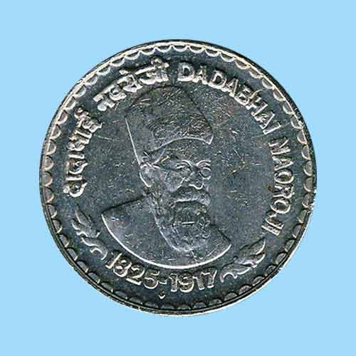 Spectacular-personality-on-coin