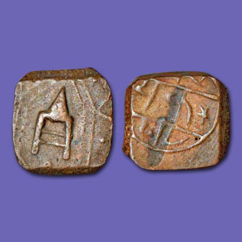Square-copper-Paisa-of-Raja-Bharat-Shah