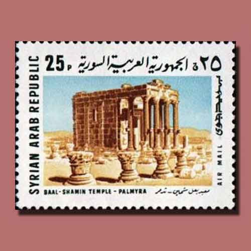 Stamp-depicting-the-Baal-Shamin-temple
