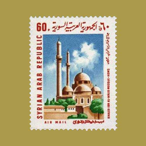Stamp-depicting-the-beautiful-Khalid-Ibn-al-Walid-Mosque