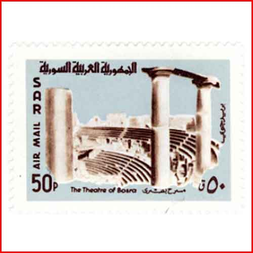Stamp-depicting-the-Roman-Theatre-at-Bosra