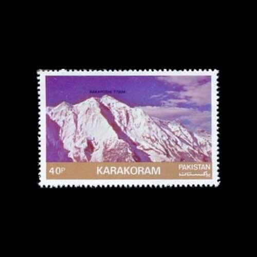 Stamp-featuring-peaks-of-Karakoram-Range