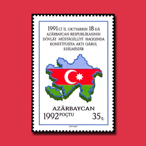 Stamp-Featuring-Proclamation-of-Independence-of-Azerbaijan