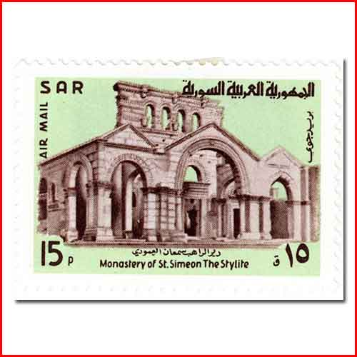 Stamp-featuring-the-Monastery-of-St.-Simeon-the-Stylite