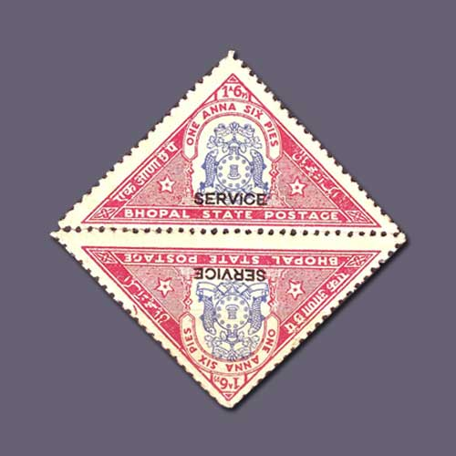 Stamp-of-Bhopal-Princely-State-