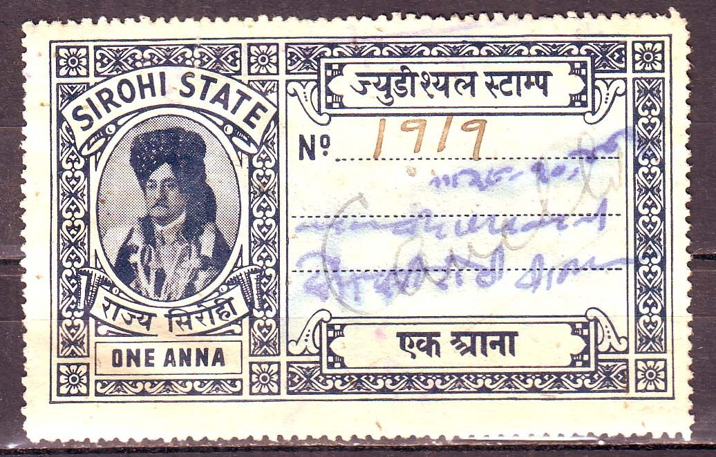 Stamp-of-Princely-State-of-Sirohi