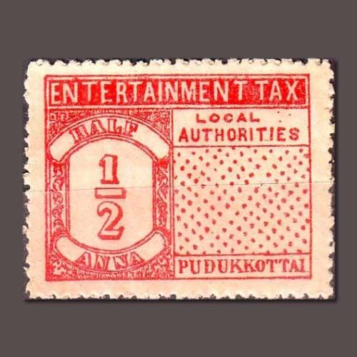 Stamp-of-Pudukkotti
