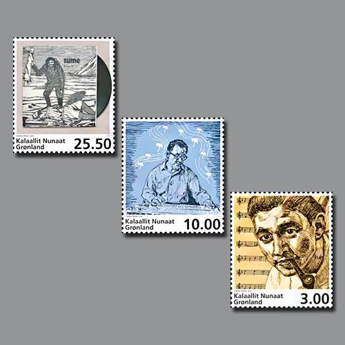 Stamps-Honouring-Greenlandic-Music-2
