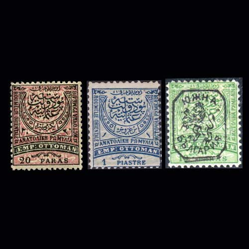 Stamps-of-Eastern-Rumelia