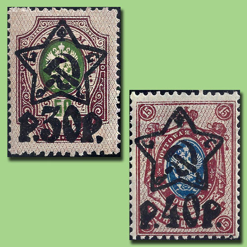 Star-Overprint-Issue-of-the-USSR
