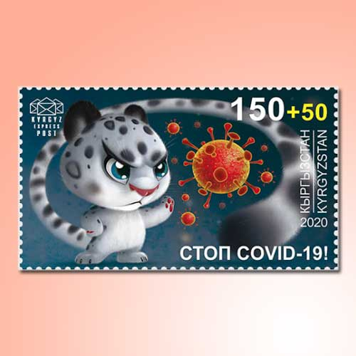 Stop-Covid-19-stamp