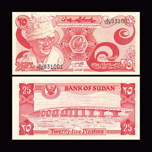 Sudanese-Twenty-Five-Piastres-Banknote-of-1983