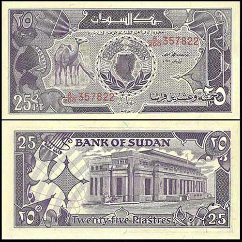 Sudanese-Twenty-Five-Piastres-Banknote