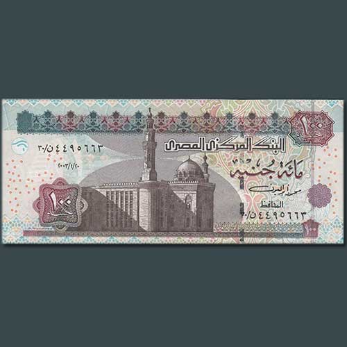 Sultan-Hassan-Mosque-printed-on-Banknote