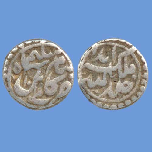 Sultani-coin-of-Jahangir