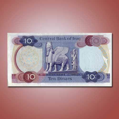 Sumerian-God-Lamassu-on-Iraqi-Banknote