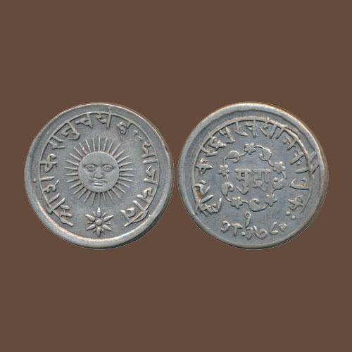 Sun-on-Coin