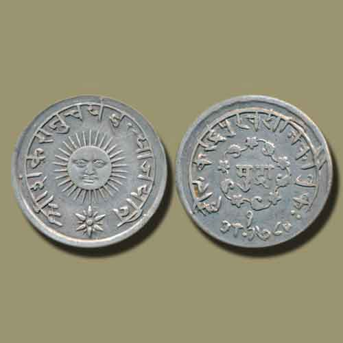 Sun-Symbol-on-Princely-State-Indore-coin