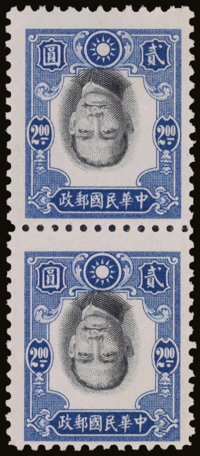 $2-Sun-Yat-Sen-Inverted-Pair