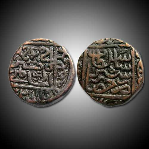 Swastika-Symbol-of-Delhi-Sultanate-Sultan-Sher-Shah-Suri