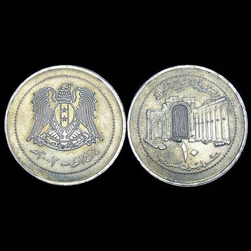 Syrian-coin-illustrating-monument
