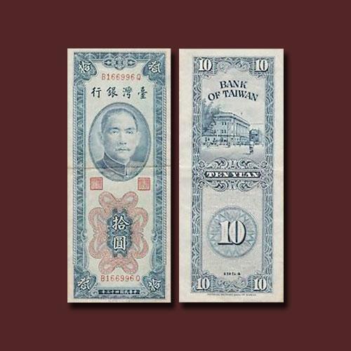 Taiwan-10-Yuan-banknote-of-1954