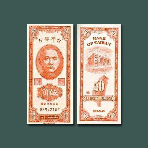 Taiwan-50-Cents-banknote-of-1949