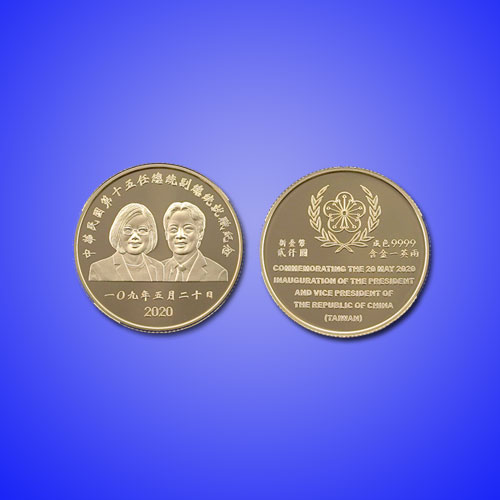 Taiwan's-Highest-Value-Gold-Coin-Out-Now
