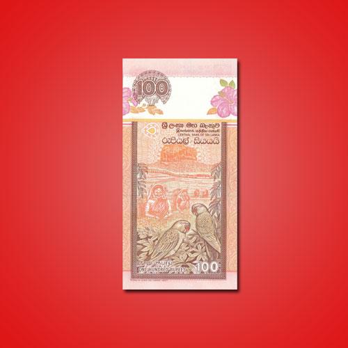 Tea-Plantation-on-Sri-Lankan-Banknote